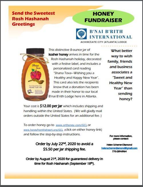 Honey Fundraiswer 2020
