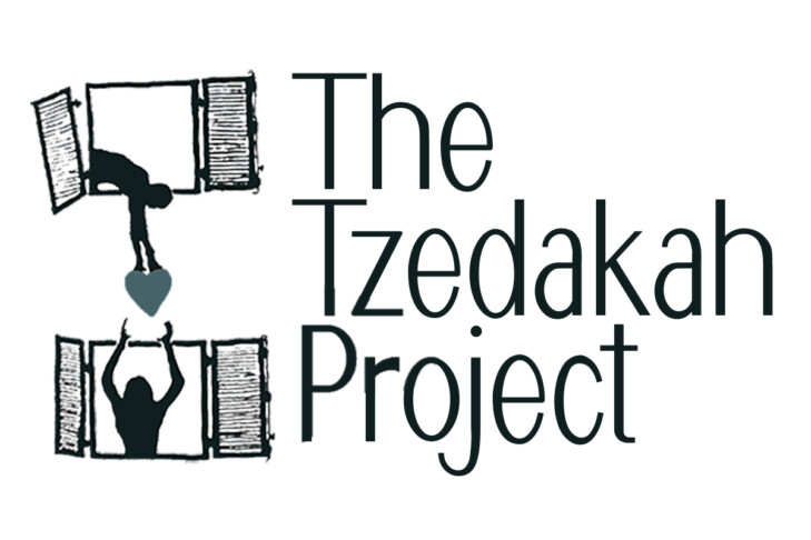 The Tzedakah Project