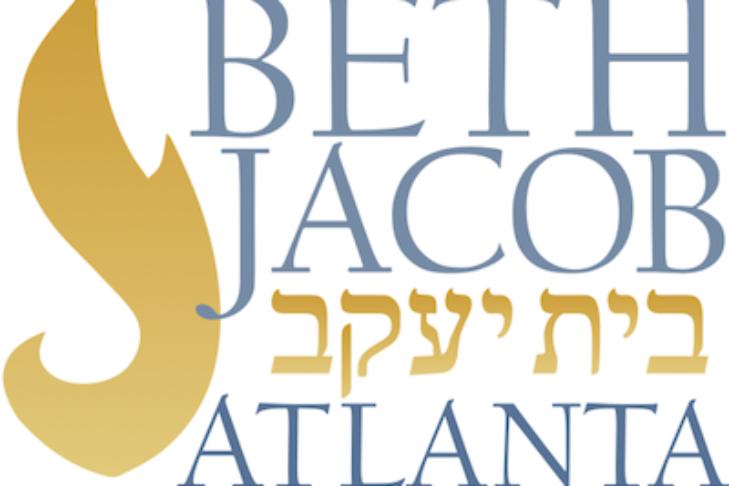 BJ_Square Logo_Color 400x400 pixel