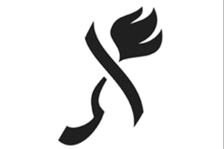 Or Hadash Logo