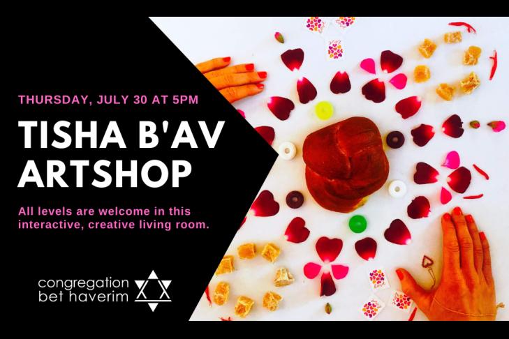 Tisha B'Av Artshop 2020 (1)