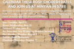 2021AprilVOC_RoshChodesh_April - October 2021