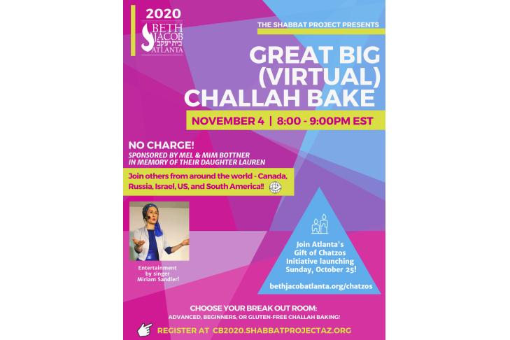 Great Big Challah Bake 2020 (1)