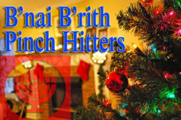 Christmas 2020 Volunteering Atlanta Be a Pinch Hitter on Christmas Day a Different Way! It's a Mitzvah