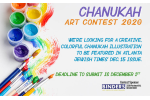 2020 Chanukah Art Web Graphic 640x400