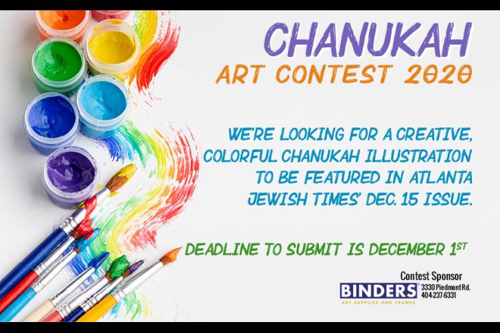 2020 Chanukah Art Web Graphic 640x400