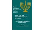 Rabbi Yossi New-Chanukah
