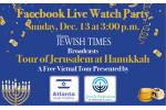 AD_Tour of Jerusalem_640x400