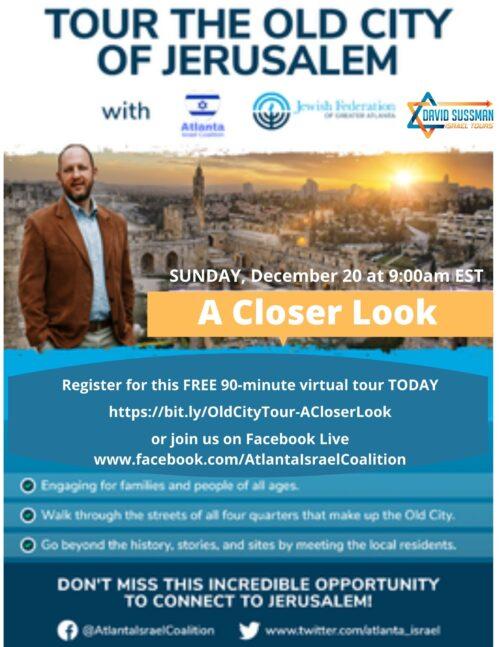 Tour the Old City of Jerusalem – 12-20-2020