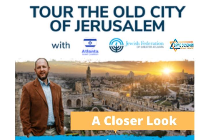 Zoom header - old city