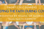 Civic Dinners Hillels (1)