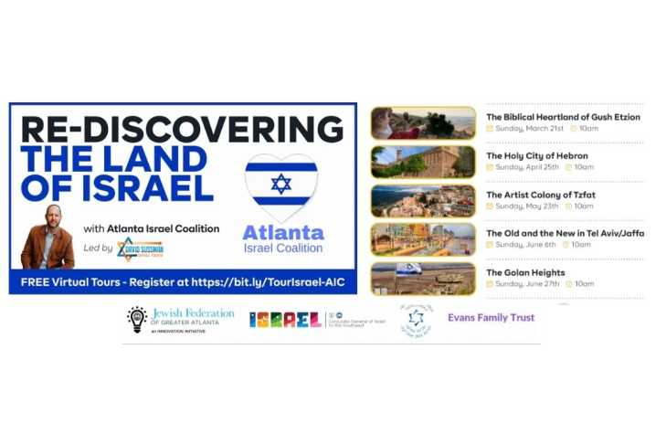 Zoom 200-Re-Discover the Land of Israel (1)