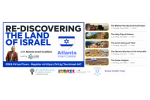 Zoom header Re-Discover the Land of Israel