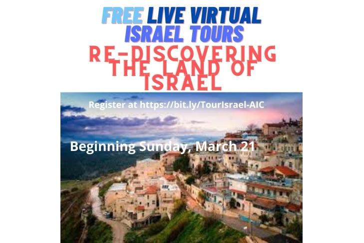 free live virtual tours