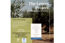 Letters Project Spring 2021 - JCRC_AIC IG_FB 3