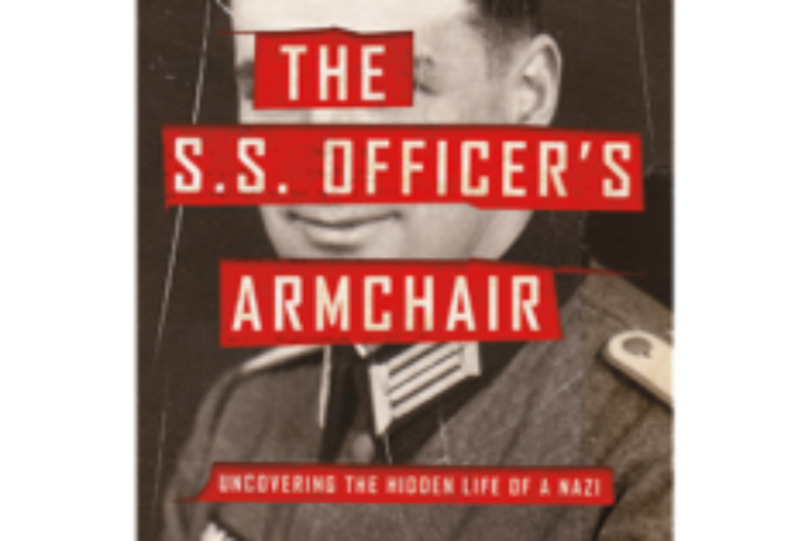 armchair-236x236