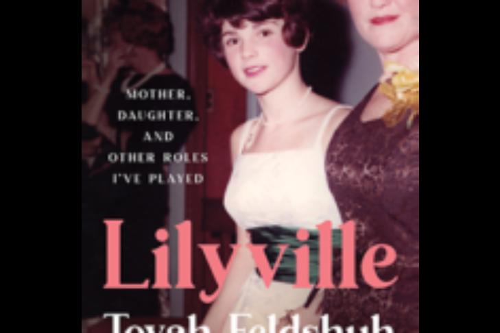 lilyville-236x236