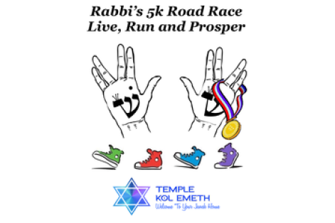 CAL_ Rabbis 5K 1K Virtual Road Race 5-15-2021