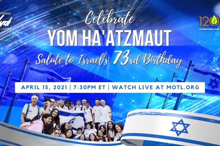 CAL_Salute to Israel's 73rd Birthday 4.15.2021