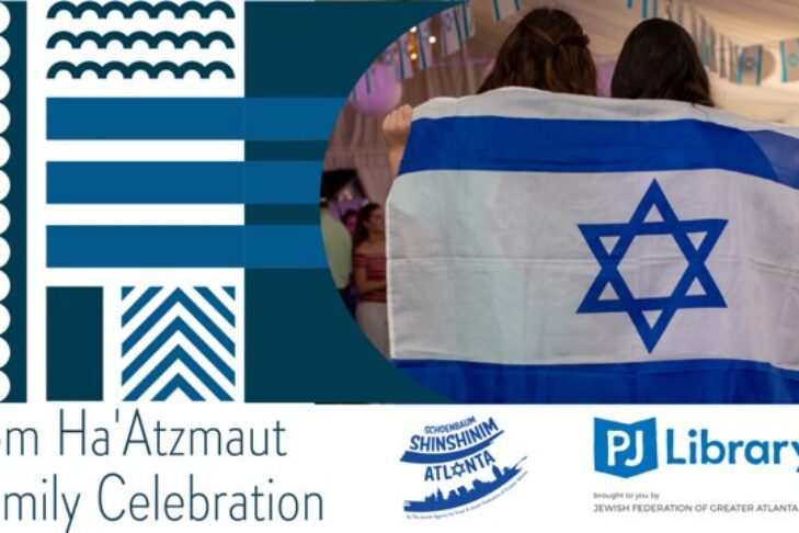 CAL_Yom Ha'Atzmaut Family Celebration 4-15-2021