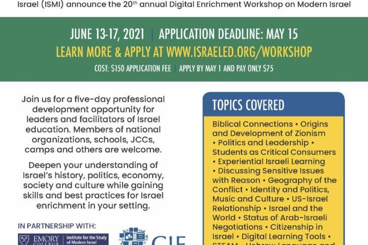CIE-Ed-Workshop-June-2021