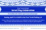 ECHAD Israel Day