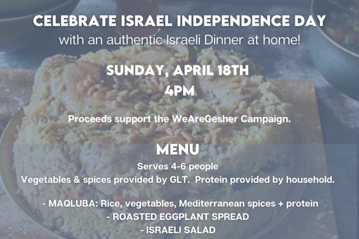 Celebrate Israel Independence Day with a home cooked Israeli dinner!