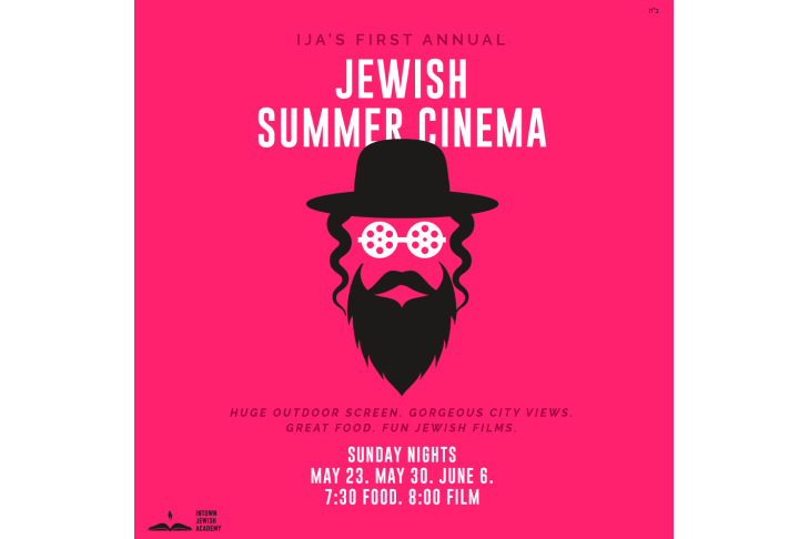 JewishFlicks-Square - PINK