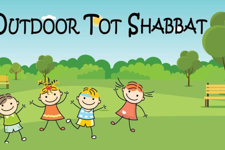 Outdoor Tot Shabbat