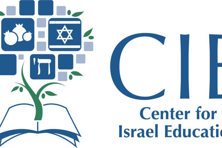 CIE Color Logo Proper