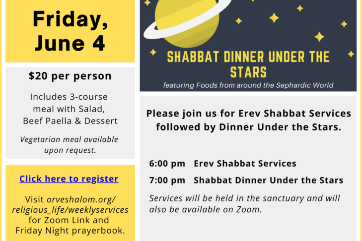 Dinner Under the Stars June 4, 2021 with menu