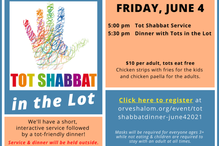 Tot Shabbat June 4, 2021 Postcard with menu