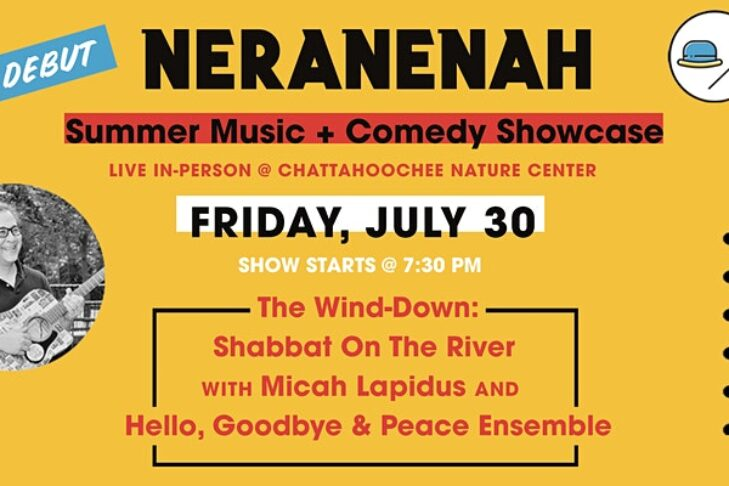 CAL_ Shabbat On The River w Micah Lapidus Hello, Goodbye & Peace Ensemble july 30