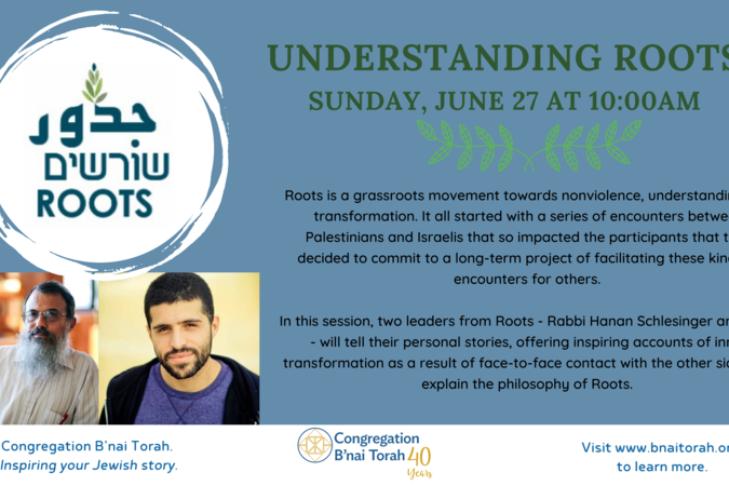 Cal _ Understanding Roots June 27