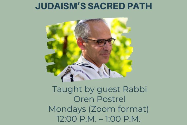 Rabbi Oren Postrel (1)