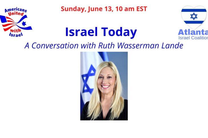 Ruth Wasserman Lande Facebook