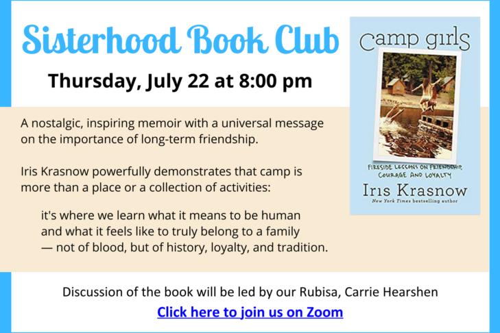 Sisterhood Book Club July 2021