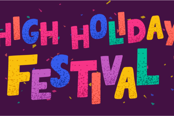 CAL_High Holiday Festival at Ahavath Achim 0822 August 15