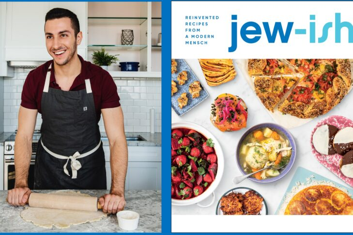 CAL_Jake Cohen, Jew-ish A Cookbook 0826 August 15