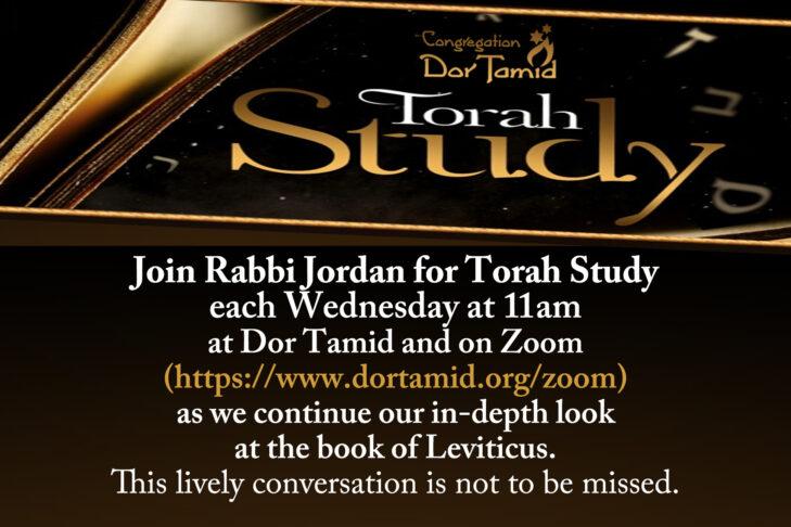 CAL_Torah Study
