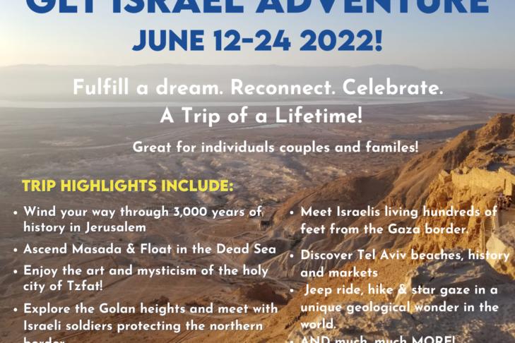 NEW Ad - No Discount - GLT Israel Trip Summer 2022