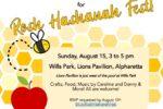 Rosh Hashanah Fest Social