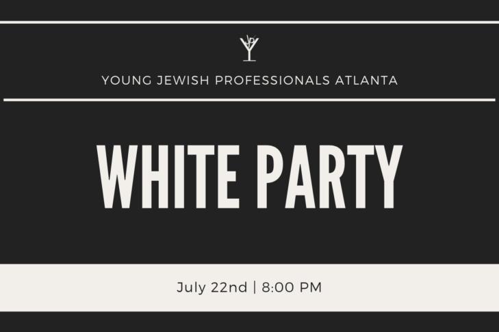 White Party (7)