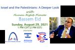 Bassem Eid Zoom Banner