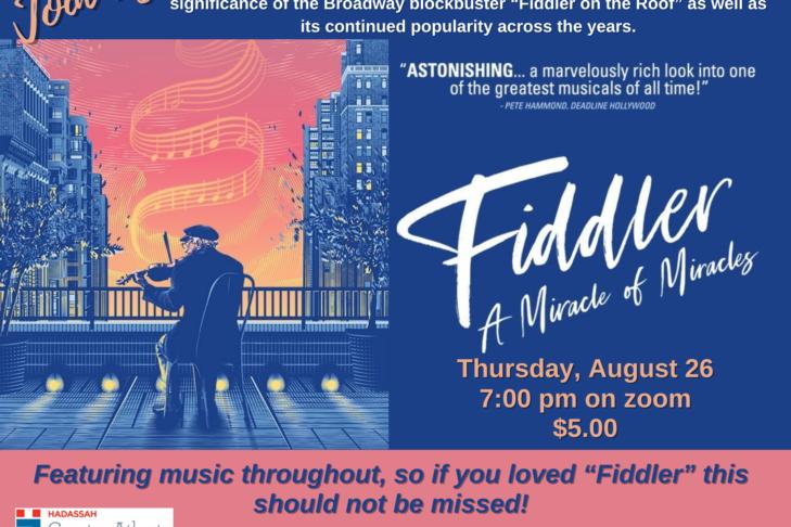 Ketura Fiddler 8-26