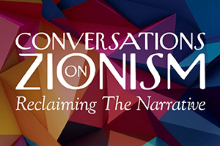 conversations_zionism