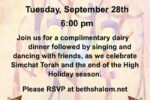 CAL _ Simchat Torah Dinner & Celebration 9.28 Sept 15