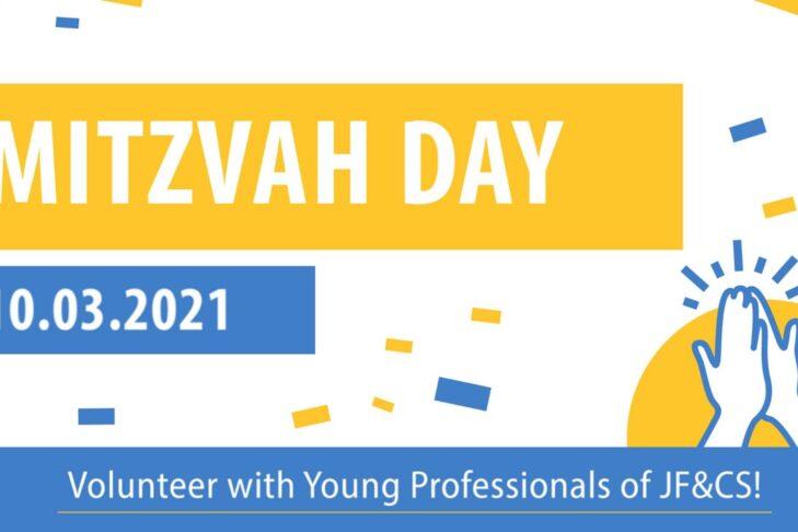 CAL_ Mitzvah Day 10.3 Oct 15