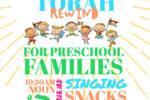 CAL_ Simchat Torah Rewind - For Preschool Age Children 10.3 Sept 30