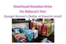 CAL_ Sisterhood Donation Drive for Rebecca's Tent Sept 15 and SEpt 30